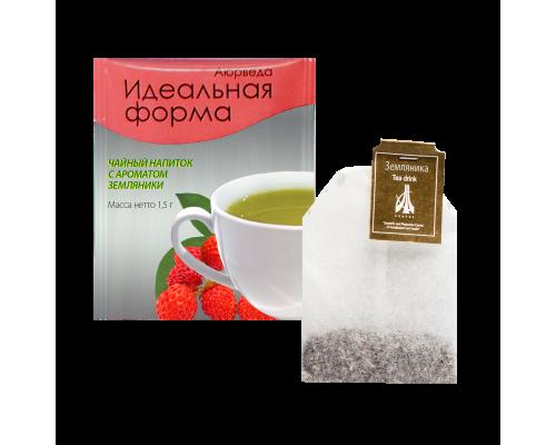 Пробник чай Идеальная форма (земляника)