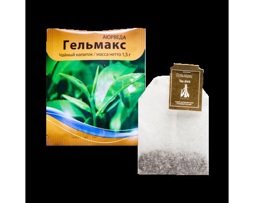 Пробник чай Гельмакс