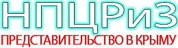 Пептиды Крым